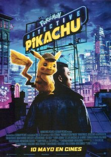 Event detective pikachu cartell