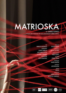 Event matrioska