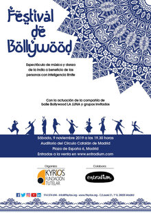Event bollywood cartel